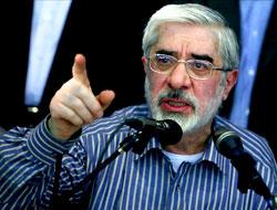 İran'da muhalif lidere azil