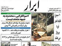 İran Basını (11.06.2009)