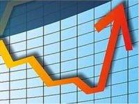 Merkez Bankası yıl sonu enflasyon tahmini açıklandı