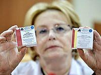 Rusya Ebola ilacını resmen tanıttı