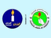 KYB ve Goran'dan bölgesel hükümet kararı
