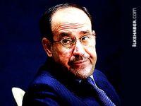 Kürdistan'dan Maliki'ye sert yanıt