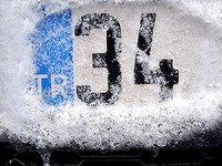 İstanbul için 'kuvvetli buzlanma ve don' uyarısı