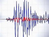 Ege Denizi'nde 4.2'lik deprem