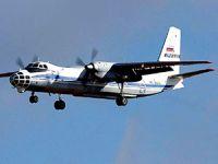 Rus uçakları Türkiye semalarında gözlem uçuşu yapacak