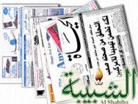 Arap Basını (01 Kasım 2009)