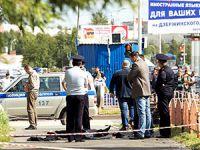 Sibirya'daki saldırıyı IŞİD üstlendi