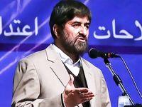 İranlı yetkili: Türkiye'nin referandum tavrı şüpheli