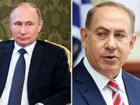 Putin ile Netanyahu Kerkük ve referandumu görüştü