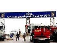 İran sınır kapısının açılışını erteledi