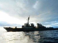 ABD savaş gemisi Ross, Karadeniz'de