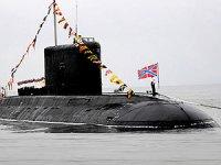 'İngiliz denizaltıları Suriye'yi vuracak' iddiası