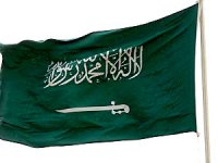 Suudi Arabistan'dan Lübnan açıklaması