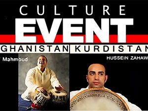 Culture Event